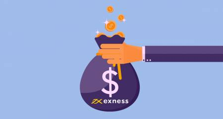 Any Commission when making Withdrawals in Exness? How is the Reward calculated on each Account for Partners