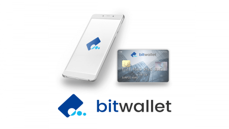 Deposit and Withdrawal on Exness using bitwallet